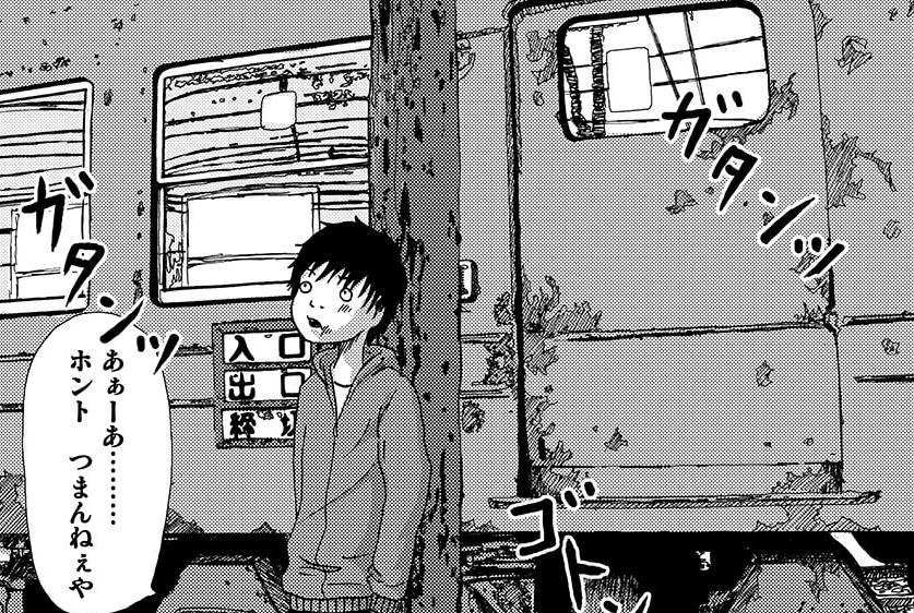 東急5000系電車 (初代)です。通称「青ガエル」「雨ガエル」。