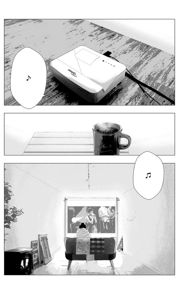 web漫画「趣味なし大人の趣味さがし」第1話おまけ➖塩ちゃんの趣味➖「プロジェクターで映画鑑賞