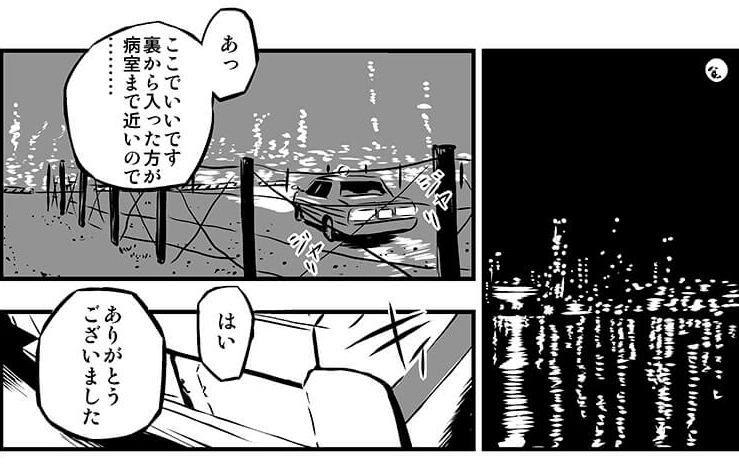 【舞台紹介】福岡県北九州市小倉北区 小倉港
