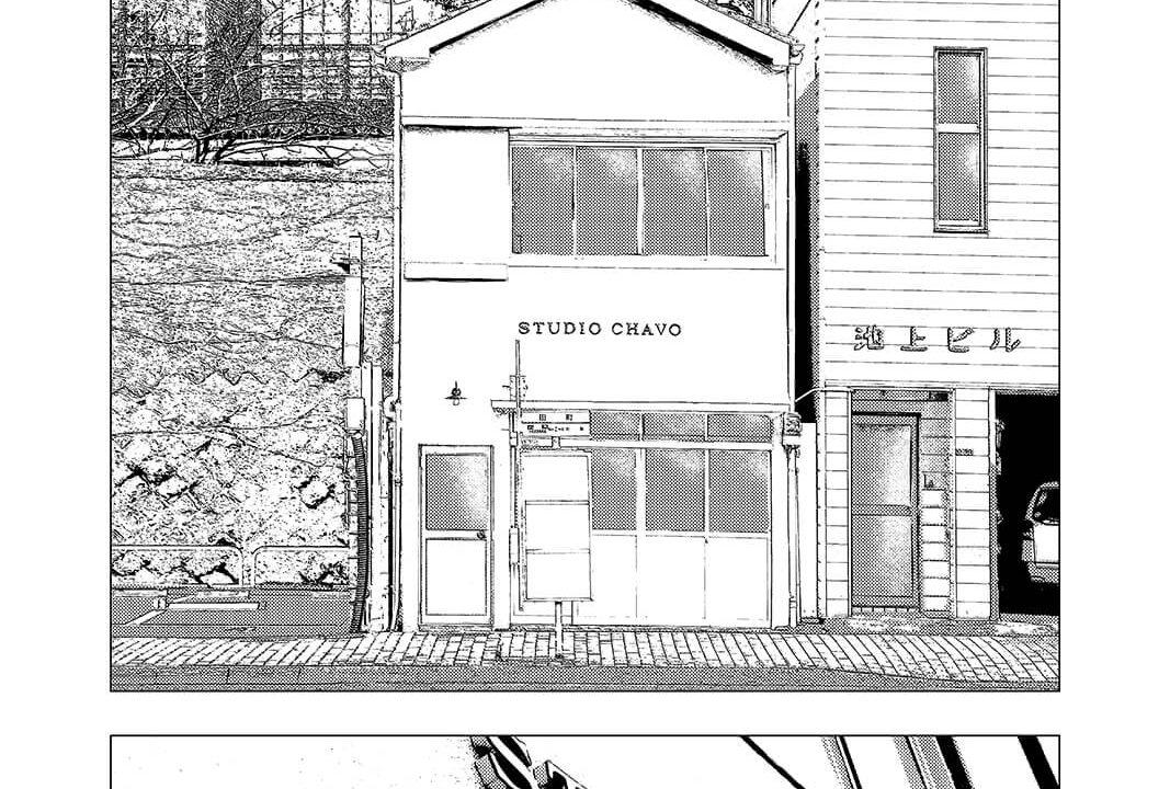 【舞台紹介】福岡県北九州市小倉北区 studio chavo